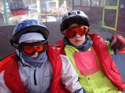 EsquiarNiños