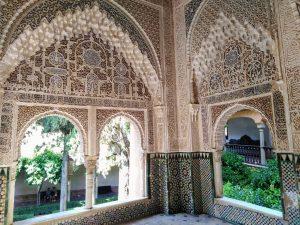 Palacios Nazaríes de la Alhambra